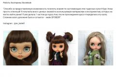 кастом-блайз-о13